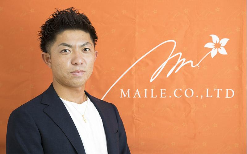 代表取締役:平石洋介