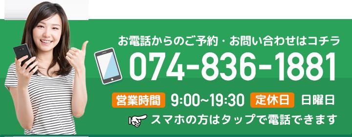 0748361881